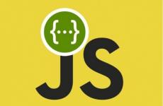 JS中只会使用console.log()?你out了