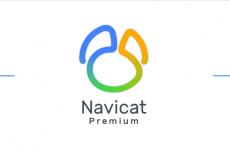 Navicat 15破解版下载 Navicat Premium 15破解版 v15.0.13下载