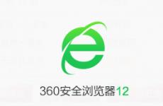 360安全浏览器 360安全浏览器 官方版